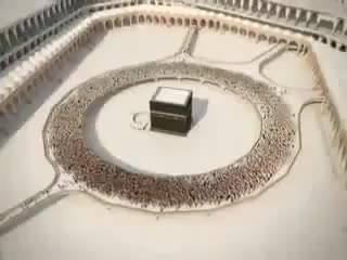 Khaana Kaba Expansion of Mataf